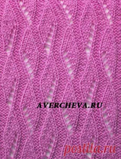 Узор 829 « Ажурные ленты»  каталог вязаных спицами узоров