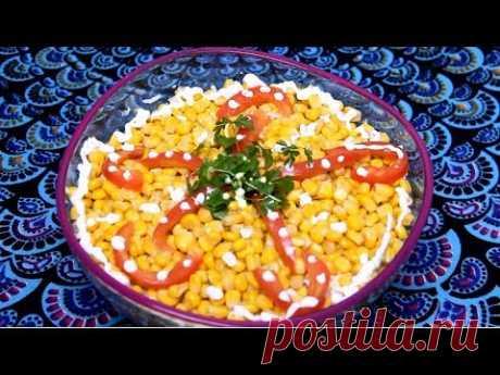 Смотрите ... Нашла в Интернете гениальный салат  на Новый Год 2020
