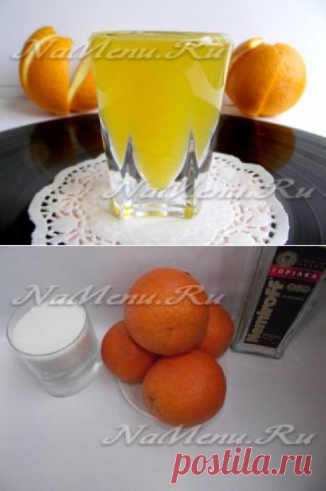 Апельсиновый ликер «Triple Sec» в домашних условиях