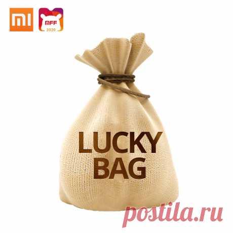 xiaomi 2020 mi fan festival lucky bag at Banggood