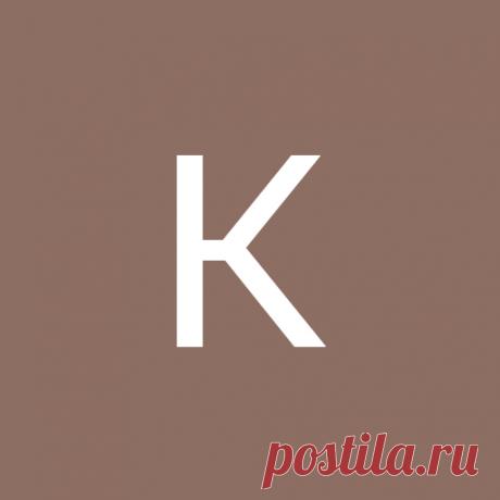 Карина Загоруйко