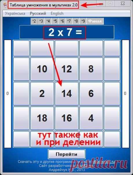 strong>Учимся играя...)))