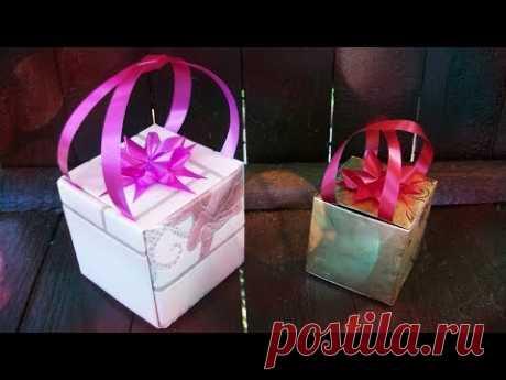 Таким Способом Вы Коробочки Точно Не Делали.Коробка Куб Для Подарка Своими Руками