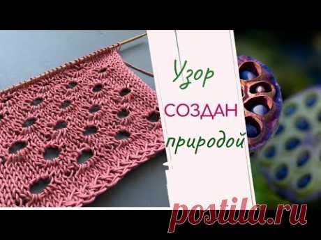🌸ЭФФЕКТНЫЙ УЗОР🌸 спицами для вязания жилетов/топов/палантинов🌸Beautiful Knitting Pattern