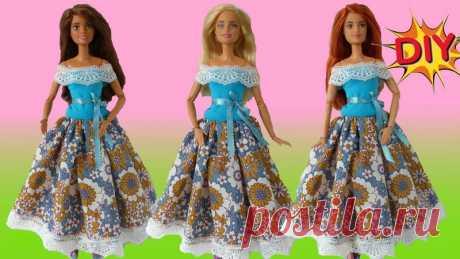 Как сшить ПЫШНОЕ ПЛАТЬЕ своими руками без выкройки для куклы