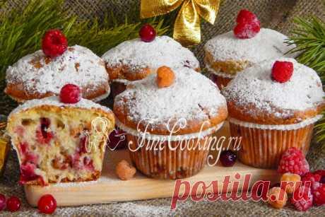 Кексы с ягодами - рецепт с фото