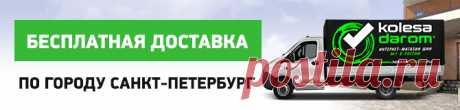 Главная / Покупателю / Гарантия на услуги в Санкт-Петербурге