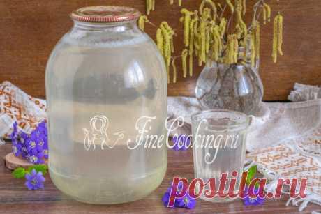 Домашний березовый сок на зиму Как закатать березовый сок в домашних условиях? Очень просто, друзья! Главное - использовать свежий продукт и пользоваться проверенным рецептом.
