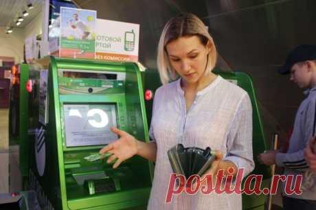 Может ли банкомат отдать деньги другому? Говорят, появился новый вид мошенничества: вставляешь карту в банкомат, и твои деньги списываются человеку, который стоял у банкомата до тебя. Как застраховаться?