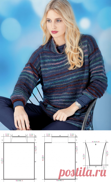 Синий свитер в полоску - схема вязания спицами. Вяжем Свитеры на Verena.ru