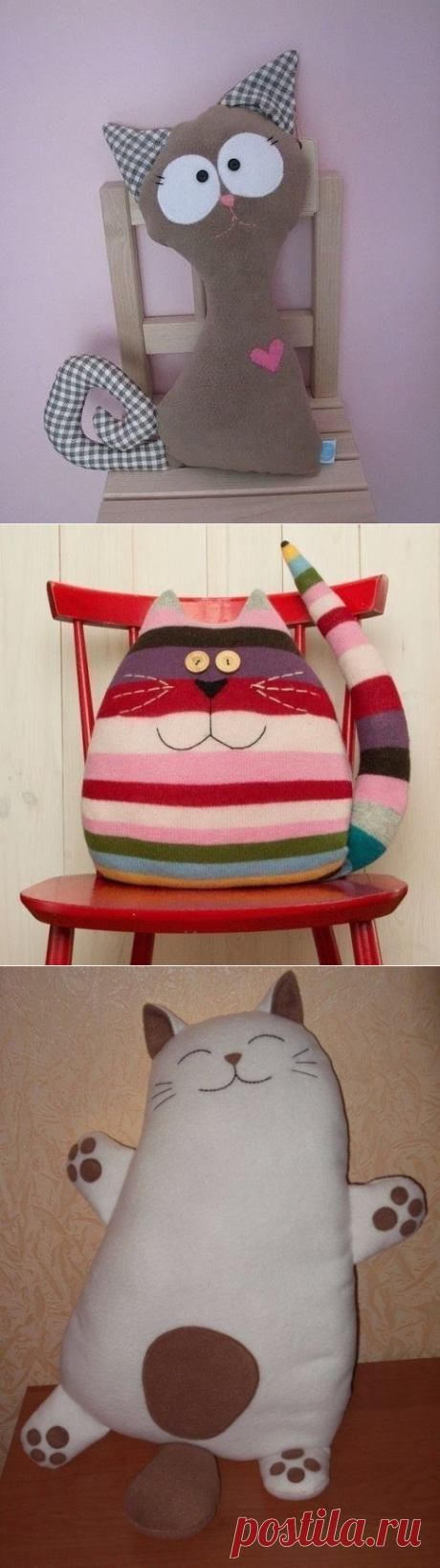 Коты - подушки