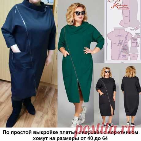 Кроила сразу на ткани, ориентируясь на Вашу выкройку   Шьем с Верой Ольховской   Яндекс Дзен