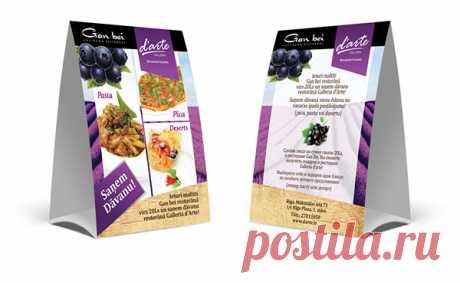 Печать меню для ресторанов, кафе, гостиниц. Изготовление меню Киев