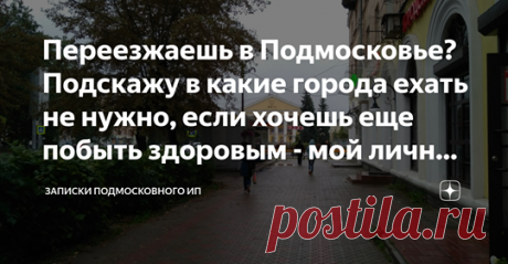 Вся недвижимость Москвы от Агрегатор недвижимости Москвы