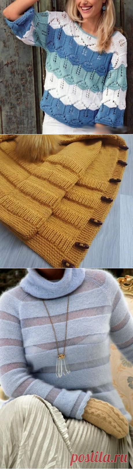 Полосы бывают разные. Вязание спицами. | Марусино рукоделие | Яндекс Дзен