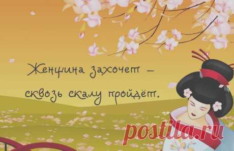 Профессионалы.ru