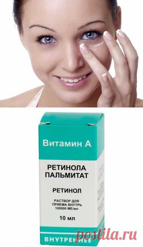Вся правда о косметике | ПолонСил.ру - социальная сеть здоровья
