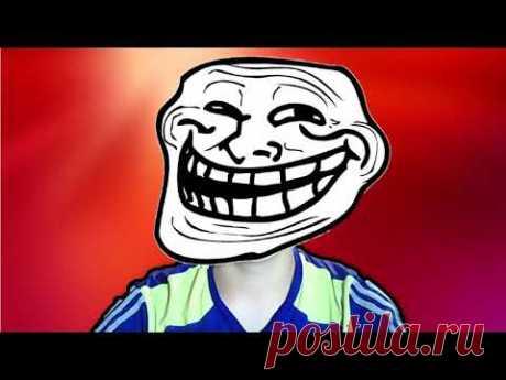 Откуда мем про Артёма и как остановить его популярность - YouTube