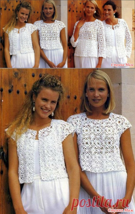 Four models identical motives. Hook. - KNITTED FASHION + FOR NOT MODEL LADIES - the Country of Mothers