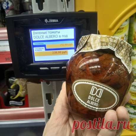 Выгоден ли огород экономически? | Рекомендательная система Пульс Mail.ru