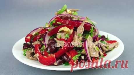 TBILISI salad the Recipe is asked by all who try