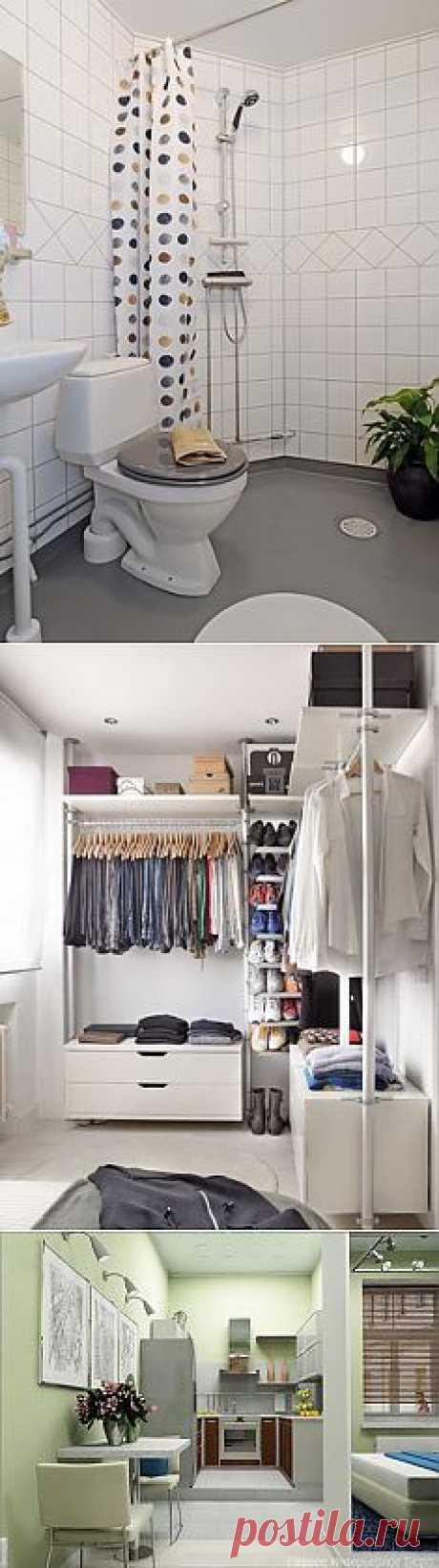 Обустройство маленькой квартиры | МОЯ КВАРТИРА