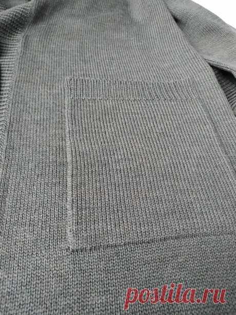 Показываю, как красиво пришить вязаный карман | О вязании и моде | Яндекс Дзен