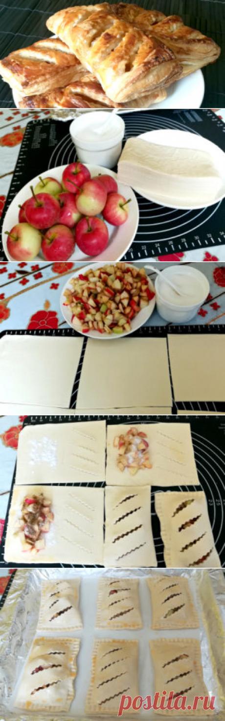 Слойки с яблоками | Вкусный день