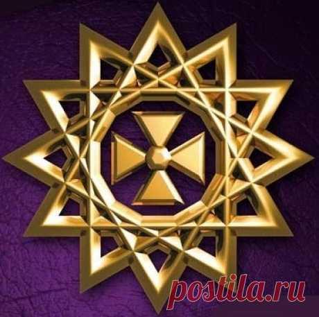 (+9) Звезда Эрцгаммы