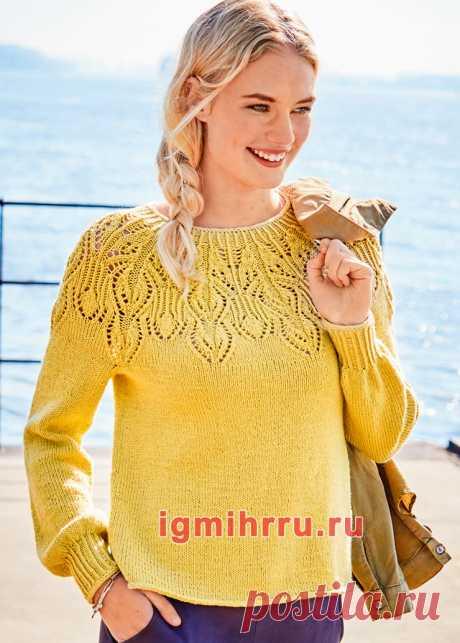Шерстяной желтый пуловер с круглой ажурной кокеткой. Вязание спицами со схемами и описанием