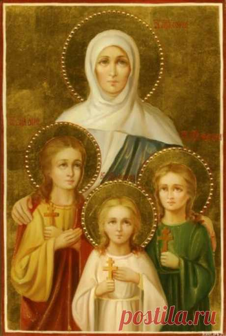VERY RARE ICON OF BELIEF, HOPE AND LOVE AND MOTHER OF THEIR SOFIA