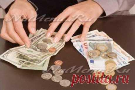 Когда считают деньги в Чистый четверг 2018