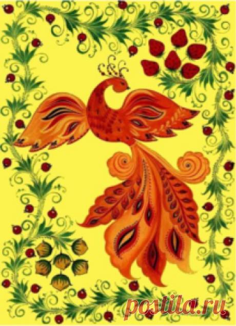 Жар-Птица   МореСхем
