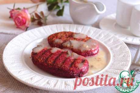 Свекольные котлеты под грибным соусом - кулинарный рецепт