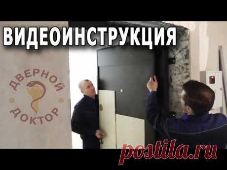 La instalación de la puerta de entrada metálica