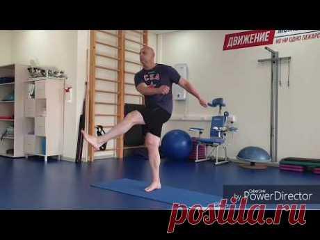 Фасциальная гимнастика | Мир реабилитации и здоровья | Яндекс Дзен
