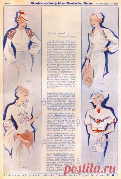 Белые блузки с вышивкой
