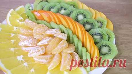 Три примера красивой фруктовой нарезки на НОВОГОДНИЙ СТОЛ 2021 🎅🎄🙌
