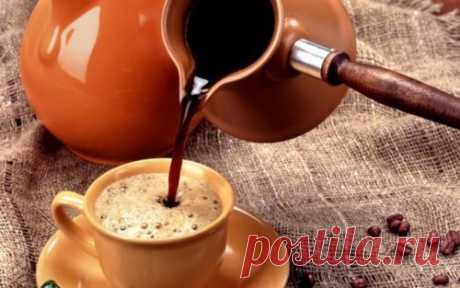 Как приготовить самый вкусный кофе. 10 советов