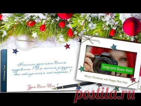 Красивое видео поздравление с новым годом - YouTube