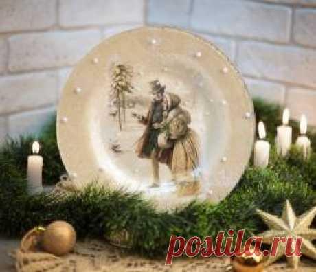 """Рождественская тарелка - """"Леонардо"""" хобби-гипермаркет - товары для хобби и рукоделия"""