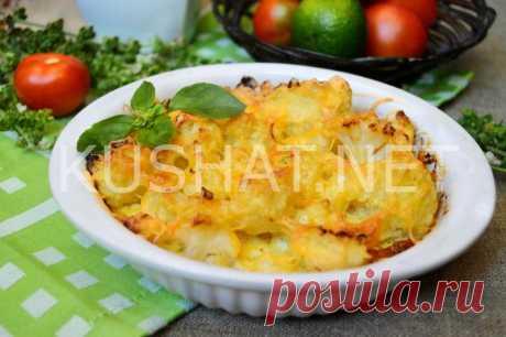 Цветная капуста, запеченная с сыром в духовке. Пошаговый рецепт - Кушать нет