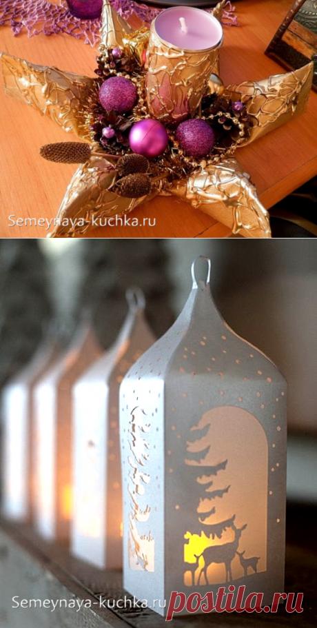 Los candeleros de Año Nuevo - 51 MODO de hacer.   Kuchka familiar
