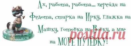Женские посиделки - дети, рецепты, красота...)))