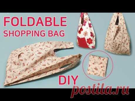 DIY Foldable Shopping Bag/Market bag/접이식 장바구니만들기/Faltbare Einkaufstasche - YouTube
