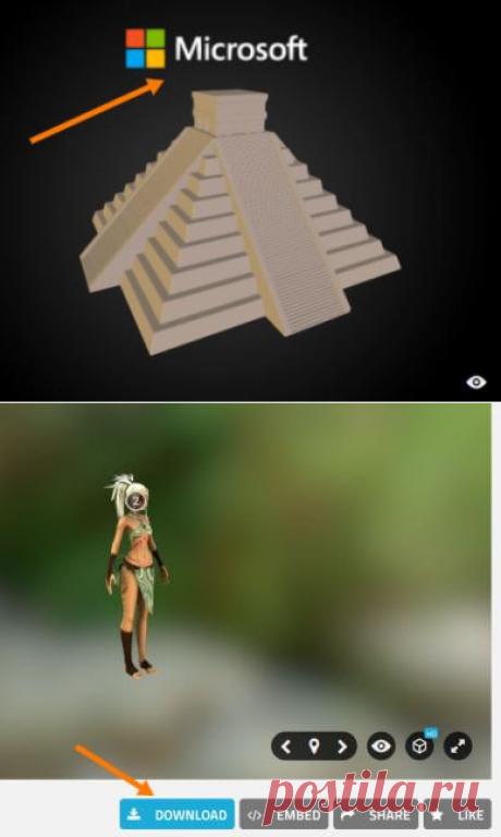 Как скачать с sketchfab 3D файл и просмотреть его