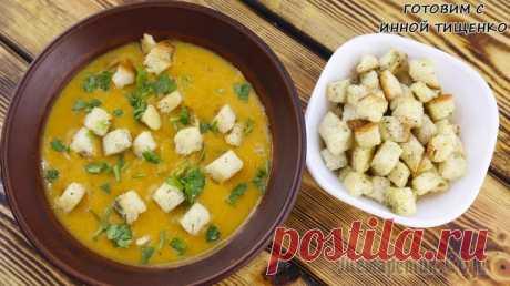 Нежнейший суп-пюре из чечевицы