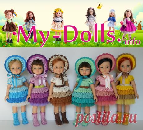 Los vestidos para la muñeca del Malí Paola Reina