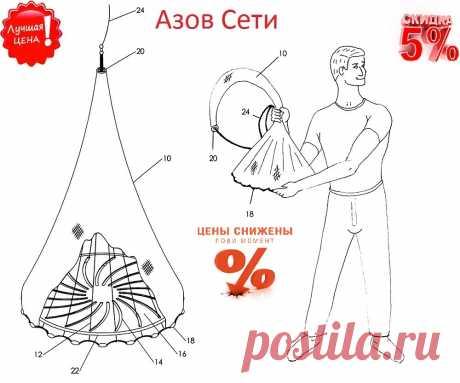 Кастинговые сети американского типа azov-seti.ru azovseti.ru 89094311992
