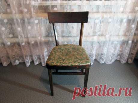 Чудесное перевоплощение старого стула. Все просто и без заморочек   Мастер Сергеич   Яндекс Дзен